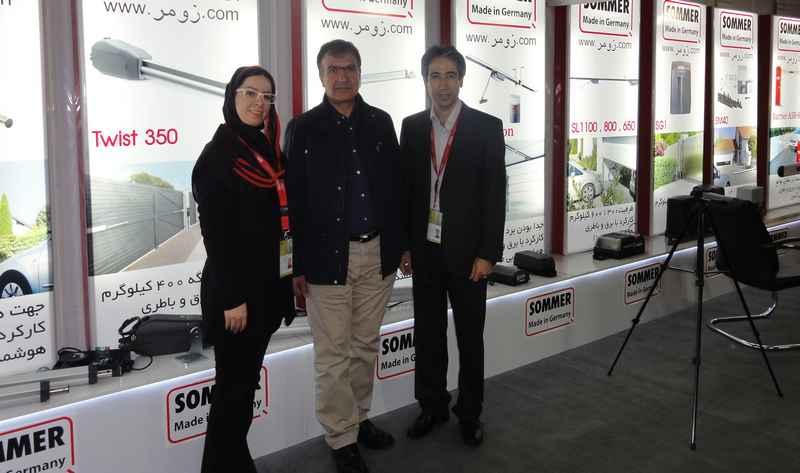 Mashad Expo 13