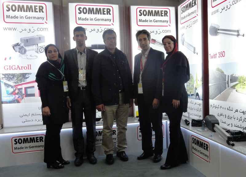 Mashad Expo 14