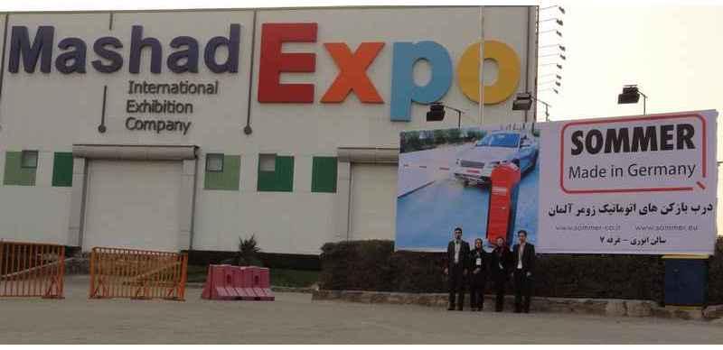 Mashad Expo 15