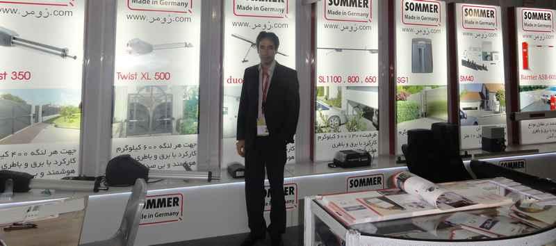 Mashad Expo 30